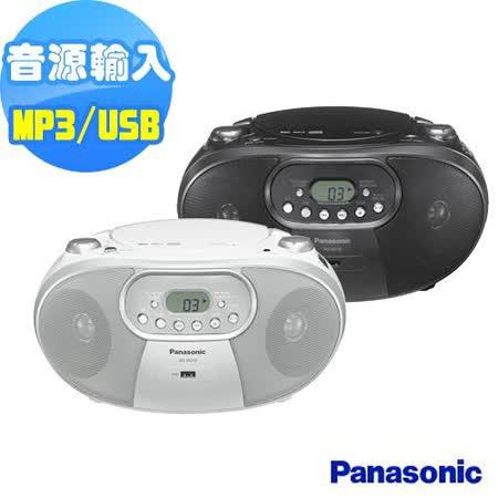 Panasonic國際牌MP3/USB手提音響(RX-DU10)送音樂CD+運動毛巾