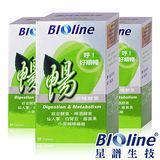 【BIOline星譜生技】暢-呼!好順暢3瓶組(30錠/盒x3)