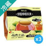 光泉晶典小品-蜂蜜檸檬凍130g*3入