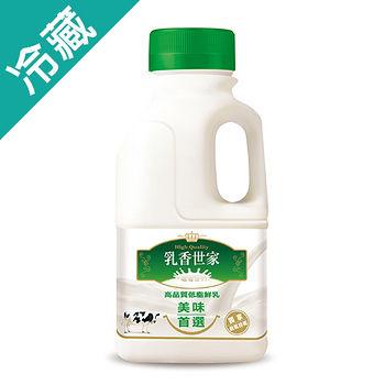 光泉乳香世家鮮奶-低脂440ML/瓶