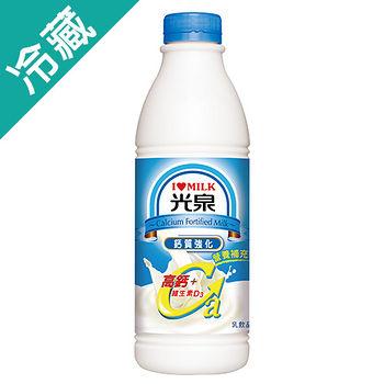 光泉鈣質強化牛乳936ml
