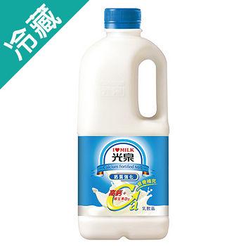 光泉鈣質強化牛乳1857ml