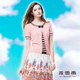 【麥雪爾】自然奧妙~春漾氣質蝴蝶結條紋針織上衣