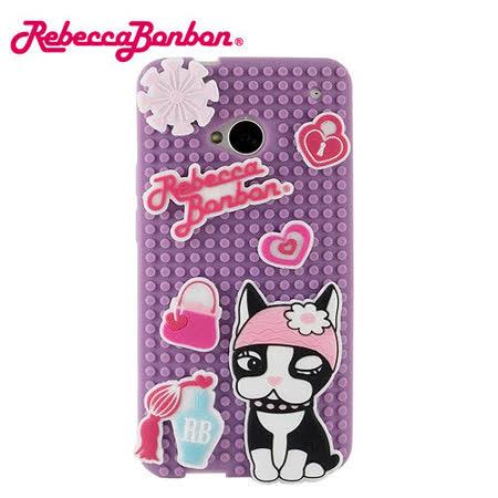 Rebecca Bonbon NEW HTC ONE 童趣創意拼圖保護套-時尚甜心