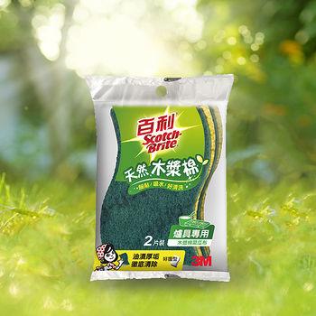 3M百利 爐具專用木漿棉菜瓜布2片裝