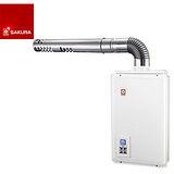 SAKURA櫻花 SH-1680(LPG)16L數位強排式分段火排恆溫熱水器(桶裝瓦斯)