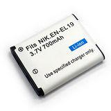 NIKON EN-EL19 / ENEL19 專用電池 700mAh