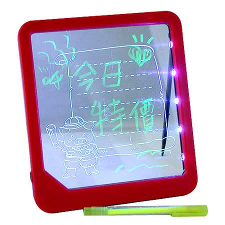 【iSFun】炫彩生活LED螢光留言板