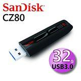 【代理商公司貨】SanDisk 32GB Extreme CZ80 USB 3.0 隨身碟