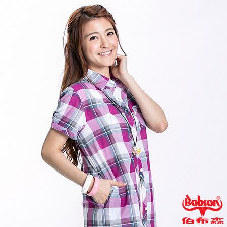 BOBSON 女款格紋短袖襯衫(紫紅23135-62)