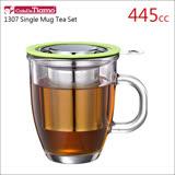 Tiamo 1307 有柄玻璃馬克杯 附不鏽鋼蓋濾網組-445ml【翠綠色】HG1750 G