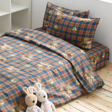 Alisa 愛麗莎(飄香小熊-藍)雙人加大四件式被套床包組