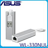 ASUS華碩 WL-330NUL 多功合一無線N口袋路由器
