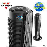 【美國VORNADO】184Tower Fan 斜塔循環扇 加送禮券300+吹風機HP8102