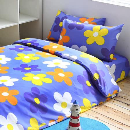 Alisa 愛麗莎(紛飛花舞-藍)雙人加大四件式被套床包組