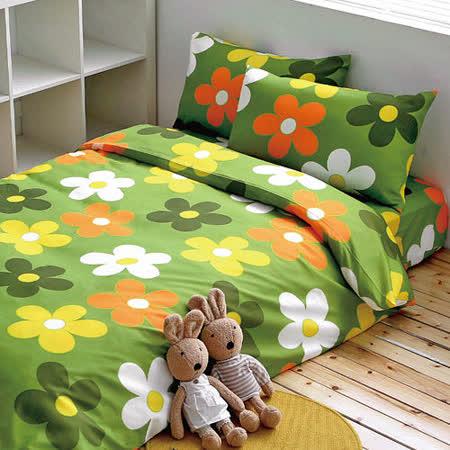 Alisa 愛麗莎(紛飛花舞-綠)雙人加大四件式被套床包組