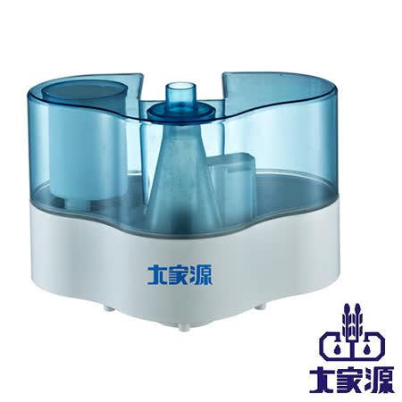 大家源-霧化降溫器(TCY-8001)