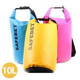 《E.City》時尚戶外防水包圓筒包(10L),外出泡湯、游泳、購物收納的好幫手
