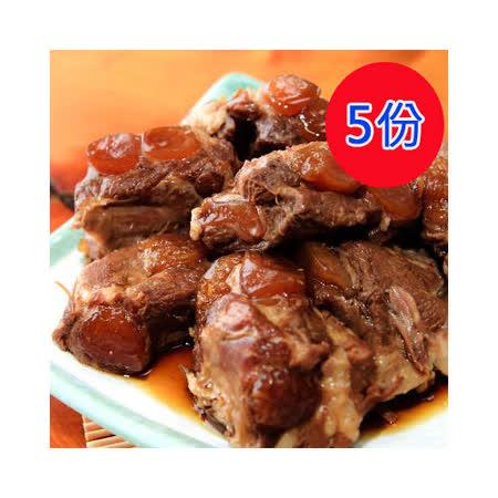 【新興四六一小吃店】紅燒軟骨肉5份(500G家庭號)-含運