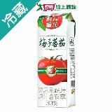 愛之味梅子蕃茄汁900ml