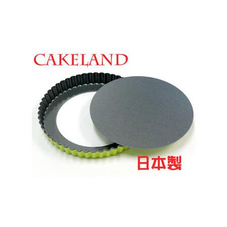 日本CAKELAND GREEN 活動式不沾派餅模20CM