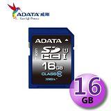 ADATA 威剛 16GB Premier SDHC SD UHS-I Class10 記憶卡