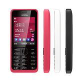 Nokia 301 Dual SIM雙卡雙待3G 手機(簡配/公司貨)