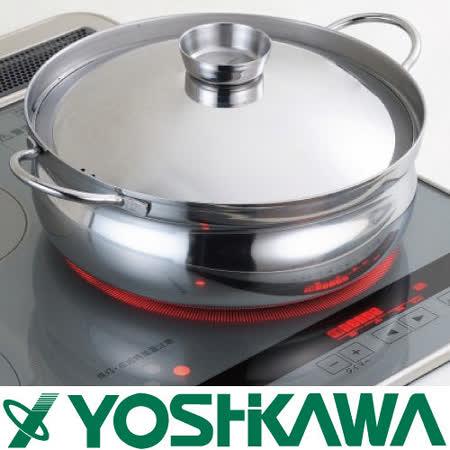 【真心勸敗】gohappy快樂購物網【YOSHIKAWA】日本不銹鋼IH對應丸型關東煮火鍋-25cm(SJ1499)效果如何遠東 百貨 股份 有限 公司