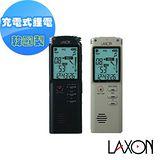 LAXON韓國製充電式錄音筆4GB(DVR-A55)送草本手工皂