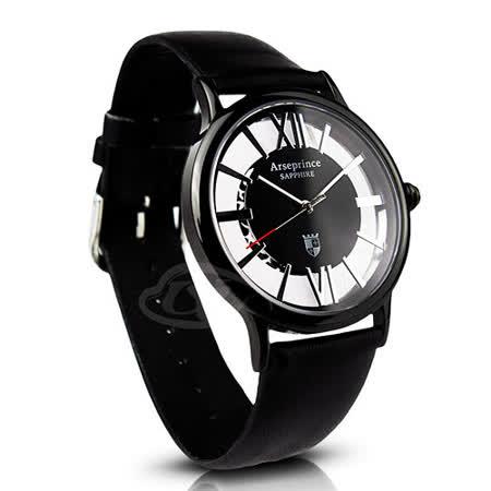 【Arseprince】羅馬假期雙面鏤空時尚男錶-黑銀