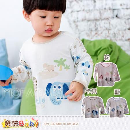 (購物車)魔法Baby~百貨專櫃正品~動物家族竹炭纖維薄長袖上衣(粉.卡其.藍)~男女童裝~k28508