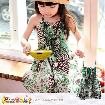 (購物車)【魔法Baby】夏威夷風細肩綁帶連身裙/洋裝~女童裝~k28515
