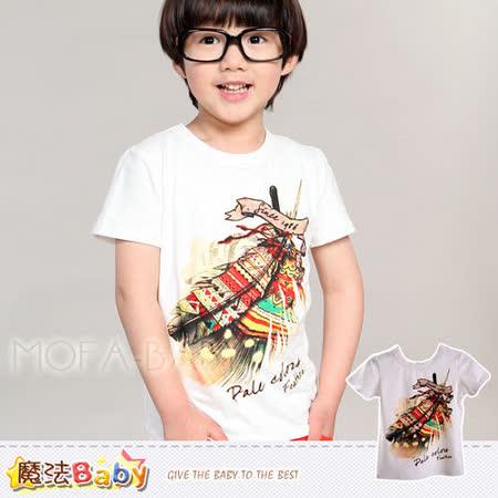 (購物車)【魔法Baby】DODOMO品牌時尚設計童潮流羽毛印短袖T恤/上衣~男童裝~k28522