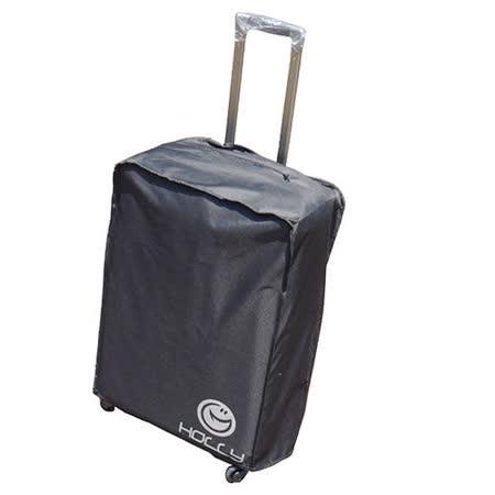 480D防水 行李箱 保護套/防塵套/箱套/拖運套 三色可選