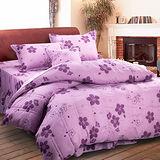 【櫻語-紫】台灣精製加大六件式床罩組