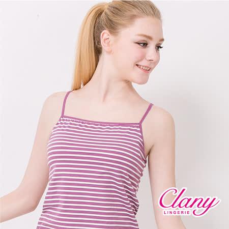 【可蘭霓Clany】涼感Bra-Top M-XL細肩背心 高貴紫 6388-92