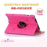 小魔女ipad2/New ipad/ipad4 360度旋轉卡通浮雕皮套,喚醒+休眠功能-蜜桃紅
