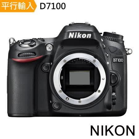 Nikon D7100 BODY(中文平輸) -加送64G-C10+專屬鋰電池+單眼包+大吹球+拭鏡布+細緻刷毛筆+數位清潔液+硬保