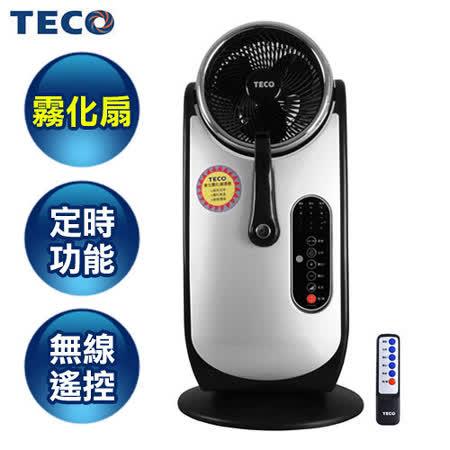【TECO東元】8吋霧化循環扇(XYFXA08A)