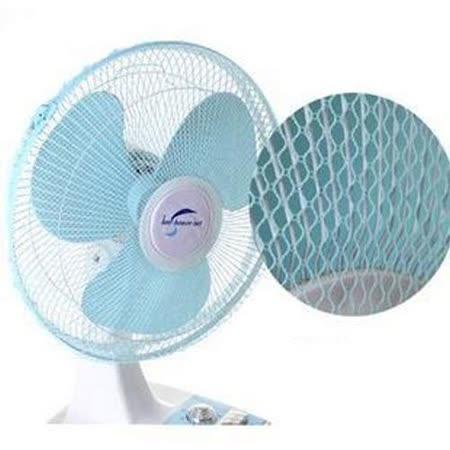 風扇安全防護套/風扇防護網/風扇套/風扇網 (2入)