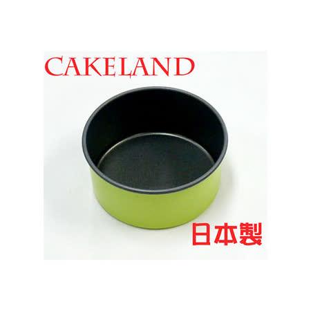 日本CAKELNAD GREEN圓形不沾蛋糕模12CM