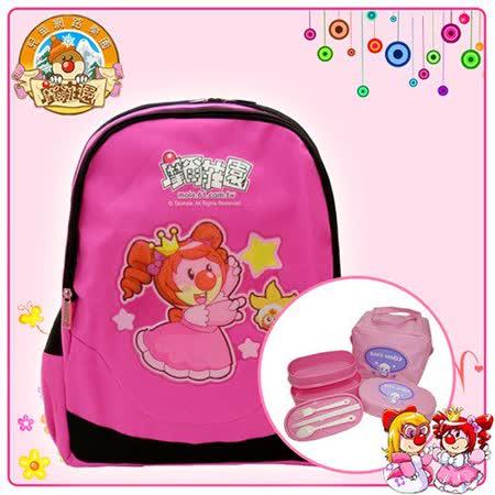 【摩爾莊園】麼麼公主㊣版授權 書包+便當盒組-軟式雙層輕量款(粉色)