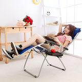 【LIFECODE】特斯林透氣無限段折疊躺椅(附杯架)-藍色