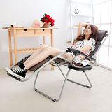 【LIFECODE】特斯林透氣無限段折疊躺椅(附杯架)-咖啡色