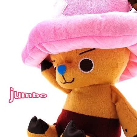 航海王ONE PIECE【喬巴】jumbo玩偶