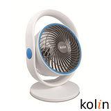 【歌林Kolin】8吋手提造型循環扇(KFC-MN802)