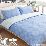 La Veda【普普藍】雙人加大四件式精梳純棉被套床包組
