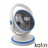 【歌林Kolin】8吋手提造型-擺頭循環扇(KFC-MN803S)