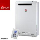 SAKURA櫻花 SH-2470(NG1/RF)24L數位恆溫熱水器(按摩浴缸專用/屋外型) 天然瓦斯