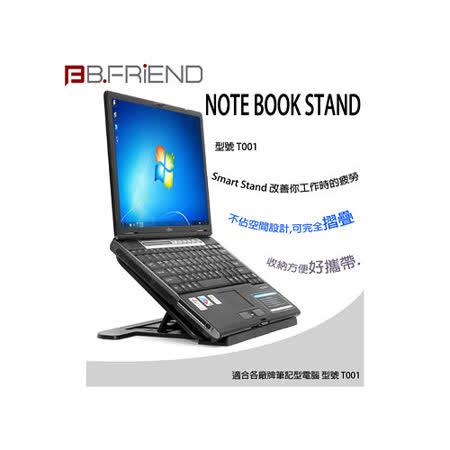B.FRIEND T001 NB / IPAD 多功能腳架